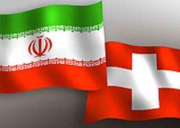 گسترش تعامل صنعت پتروشیمی با اروپایی ها؛تمایل شرکت های سوئیسی برای حضور در ایران