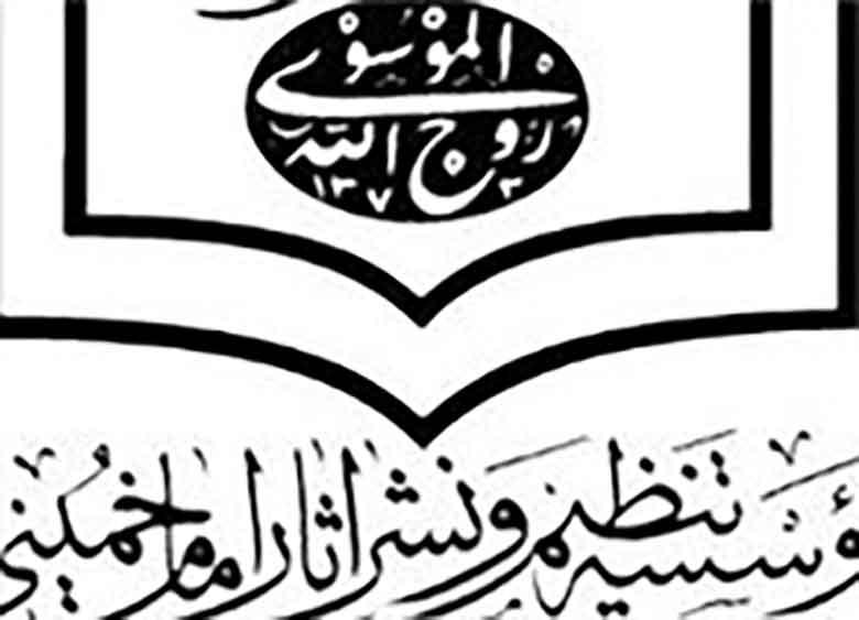 توضیح موسسه تنظیم آثار امام درباره جلوگیری از چاپ خاطرات ابراهیم یزدی