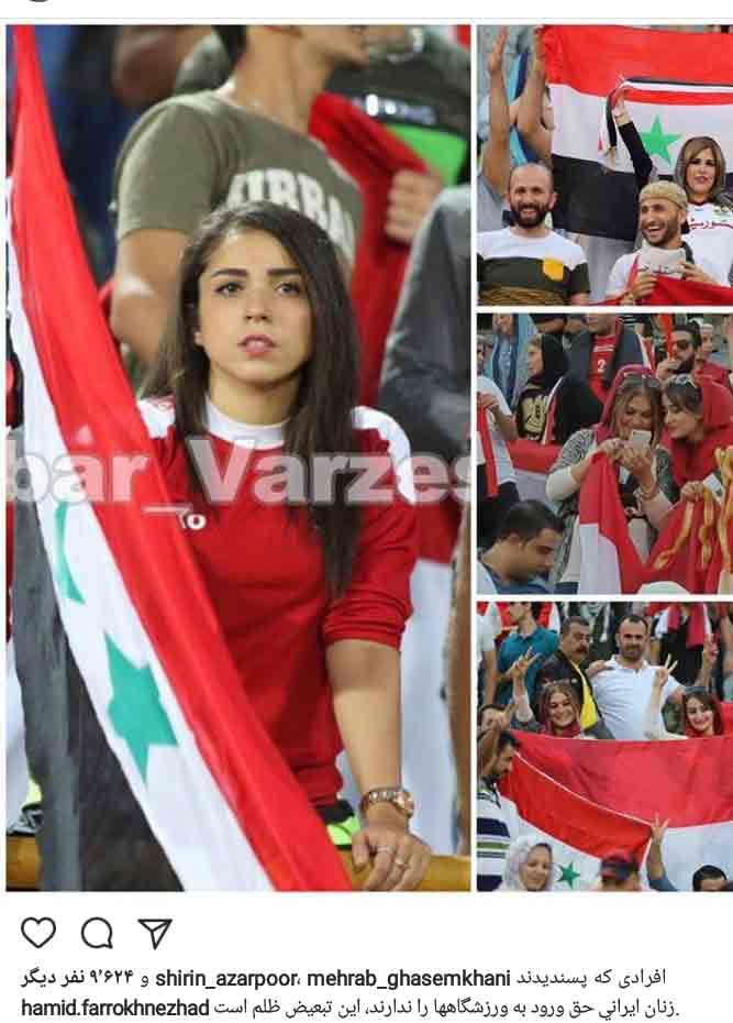 واکنش تندحمید فرخ نژاد به عدم حضورزنان ایرانی درورزشگاه