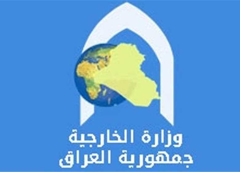 بغداد رسماً از ایران و ترکیه بستن گذرگاهها و توقف تعاملات نفتی با اقلیم کردستان را خواستار شد