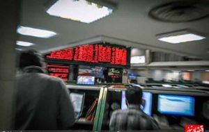 آدرس سبدهای برنده در بازار سهام