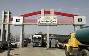 مرز ایران و کردستان عراق باز شد