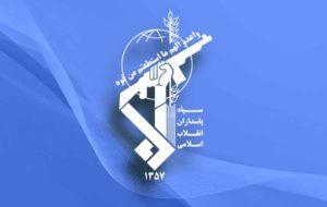 انهدام یک تیم تروریستی در چالدران توسط سپاه پاسداران /چهار تروریست به هلاکت رسید