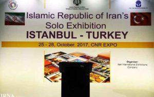 برگزاری نشست مشترک کارآفرین ایرانی مقیم ترکیه با سفیر و سرکنسول های ایران در ترکیه