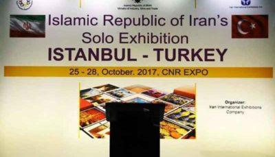 30 40 کارآفرین ایرانی, سرکنسول, سفیر