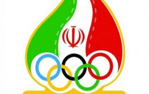 آغاز انتخابات کمیسیون ورزشکاران از 8 صبح