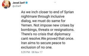 ظریف: هدف ایران ایجاد امنیت و صلحی است که هیچ کس محروم نشود