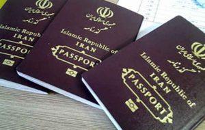 علت عدم لغو ویزای عراق برای اربعین اعلام شد
