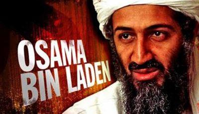 2 36 سازمان سیا, اسامه بن لادن