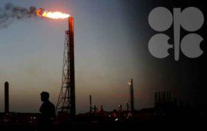 مخالفت برزیل با پیشنهاد عربستان برای کاهش تولید نفت