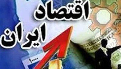 زیان سالانه ۴۰ تریلیون ریالی دولت ایران از اقتصاد زیرزمینی
