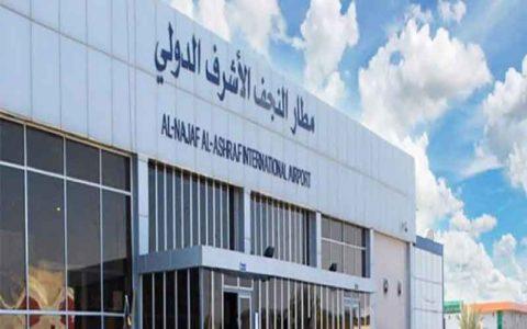بازدید نمایندگان سازمان هواپیمایی کشوری از فرودگاه نجف