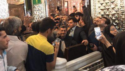بست مشینی احمدی نژاد