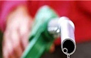 گازوئیل گران میشود