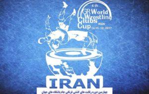 اسامی کشتیگیران تیمهای داخلی اعلام شد/ حضور قهرمانان جهان و المپیک