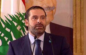 سعد حریری ایجاد سفارت در قدس را بررسی میکند