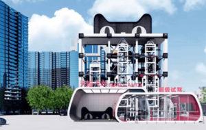 طرح اولیه برای دستگاه اتوماتیک فروش خودرو در چین