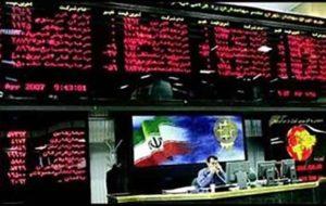 رشد ۲۷درصدی سهام یک شرکت ژاپنی در بوک بیلدینگ