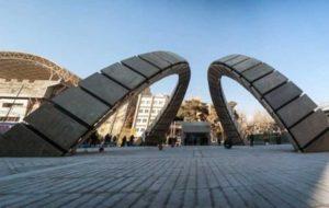 برج دوم فناوری دانشگاه امیرکبیر ایجاد می شود