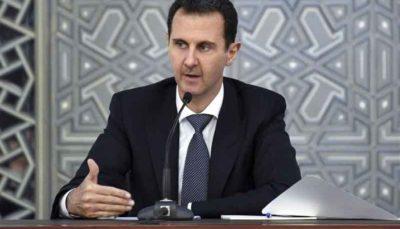 50 19 دولت سوریه, ۲۰۲۱, واشنگتن