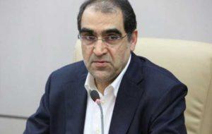 وزیربهداشت : احترام به اهل سنت، یک اصل مهم و ضروری است