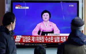 هشدار کره شمالی به آمریکا: محاصره دریایی کنید جنگ هسته ای شروع می شود