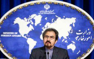 وزارت خارجه:مساله تحدید حدود دریای خزر در دستورکار مذاکرات اجلاس وزرا نبوده است