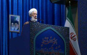 خطیب جمعه تهران: یاوه گویی ترامپ باعث اتحاد کشورهای اسلامی دربعد مقاومت شد
