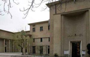 توضیح دانشگاه تهران درباره ایجاد محدودیت برای یک تشکل انقلابی