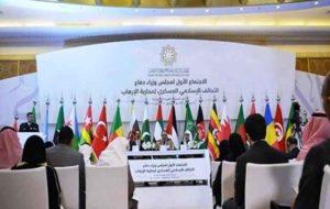 پارلمان پاکستان بار دیگر ائتلاف ضدتروریسم به سرکردگی عربستان را به سخره گرفت