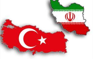 برگزاری دومین نشست کارگروه مشترک مقامهای وزارت کشور ایران و جمهوری ترکیه