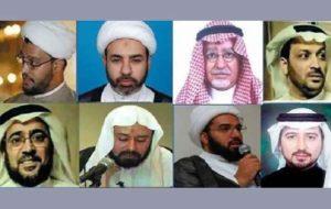 عربستان ۱۵ نفر را به اعدام محکوم کرد