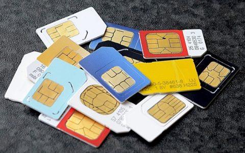انواع کاهبرداری با سیمکارت/ از فروش شماره مشابه تا فروش در کانال های تلگرامی