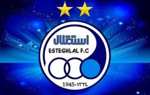 درخواست مسئولان باشگاه استقلال از کمیته مبارزه با دوپینگ فدراسیون فوتبال