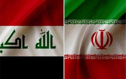 13 69 اقتصاد عراق, بازار عراق, اقتصاد ایران