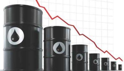 23 26 بازگشت تحریم, نفت, بانک سیتی گروپ, علیه ایران