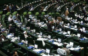 دولت موظف شد لایحه توسعه برنامه بعدی را در خرداد سال پایانی برنامههای پنجساله ارائه کند