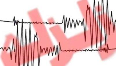 ثبت بیش از ۳هزار زمینلرزه در آذرماه