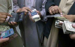 سقوط بیسابقه ارزش پول افغانستان