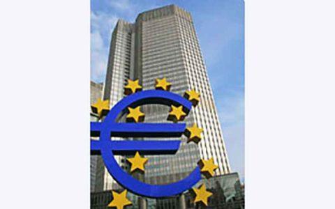 خرید اوراق قرضه توسط بانک مرکزی اروپا متوقف میشود