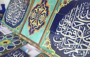 محصولات سنتی ایران معاصرسازی میشوند