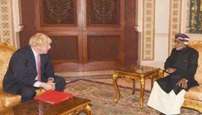 سلطان قابوس درباره بحران یمن با جانسون دیدار کرد/ وزیر خارجه انگلیس امروز در ریاض
