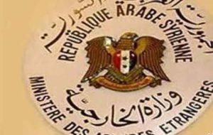 سوریه دخالت آمریکا و اسراییل در امور داخلی ایران را محکوم کرد: همبستگی کامل خود را با ایران اعلام میکنیم