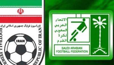 حکم AFC شامل میزبانی ایران از عربستان نیز میشود!/«زمین بی طرف» کلا لغو شد؟!+عکس