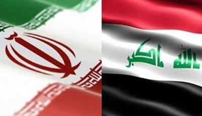 نمایشگاه اختصاصی ایران در بغداد برگزار میشود