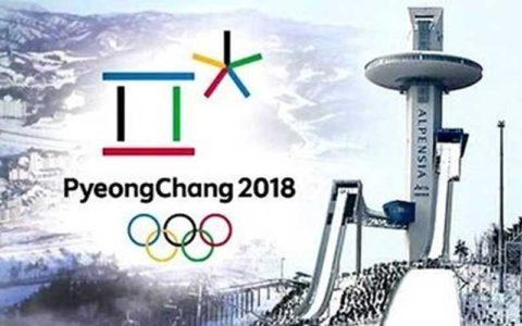 عذرخواهی رسمی رئیس برگزاری المپیک زمستانی ۲۰۱۸ از کاروان ایران: ناهماهنگی در توزیع، دلیل ماجرا بود
