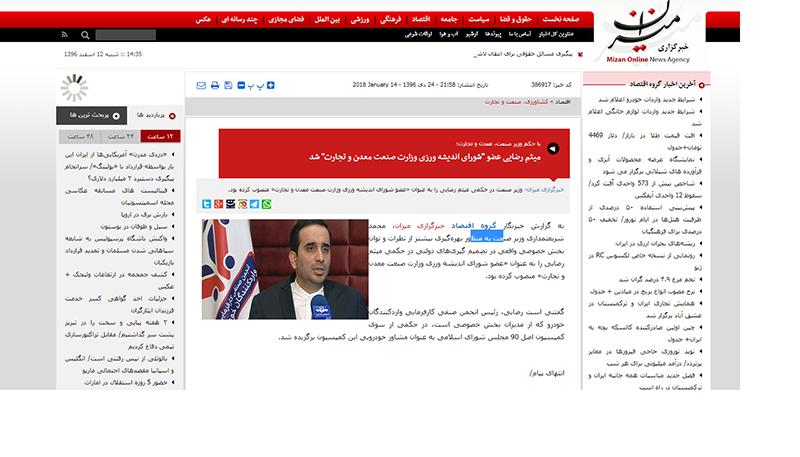 نتیجه تصویری برای شرکت مفتاح رهنورد میثم رضایی