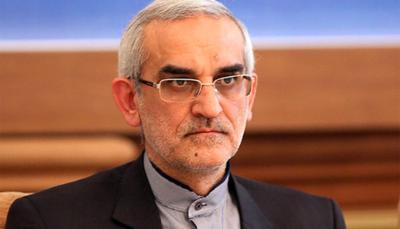 3 9 محسن پورسید آقایی, بلیت مترو, قیمت بلیت مترو