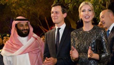 81 2 محمد بن سلمان, جارد کوشنر, داماد ترامپ, ولیعهد عربستان