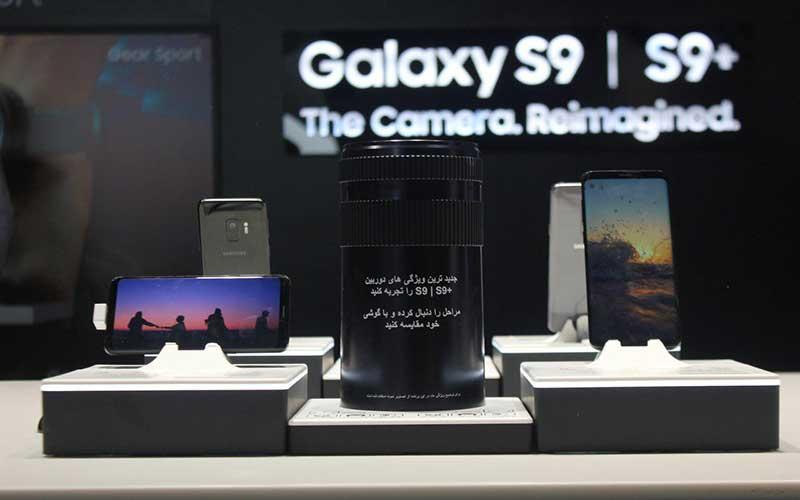 گلکسی های S9 و S9+ وارد ایران شدند